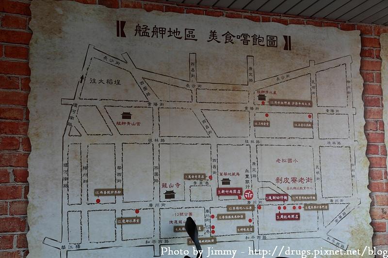 台北 萬華 剝皮寮 老街 電影 艋舺