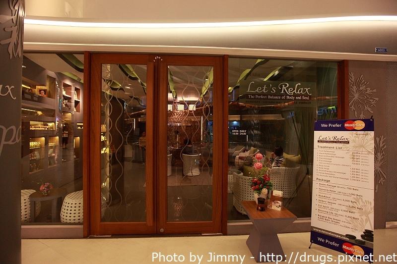 曼谷 Bankok Grand Centre Point Terminal 21