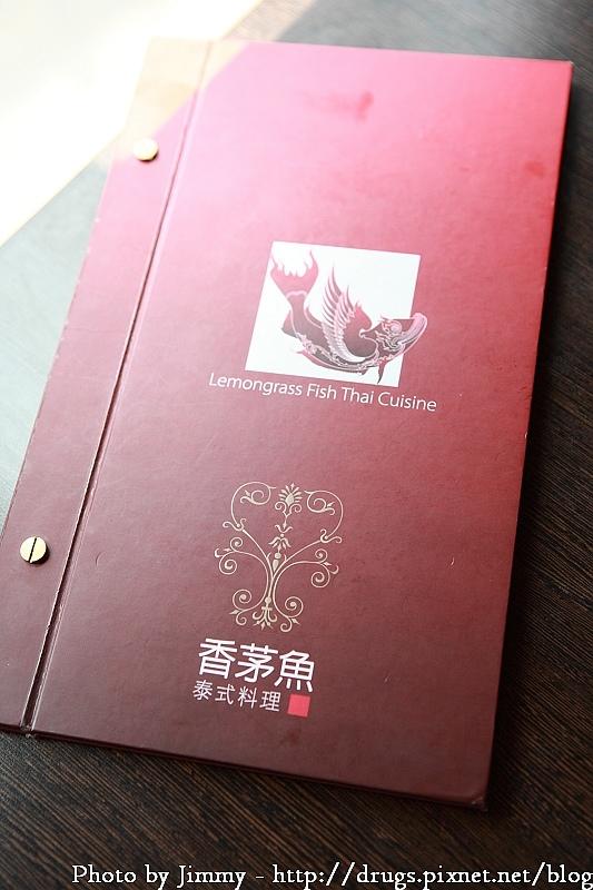 台南 美食 香茅魚 泰式料理 餐廳