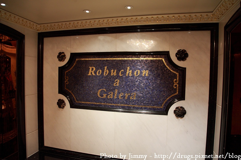 Robuchon a Galera 澳門 米其林三星