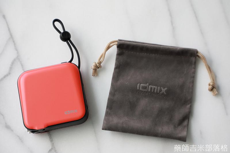 idmix_029.jpg