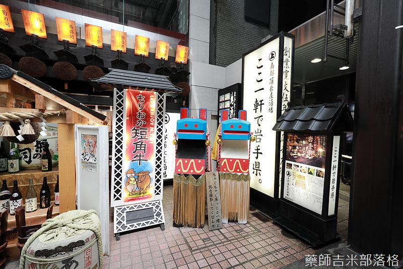 Japan_2002_0001.jpg