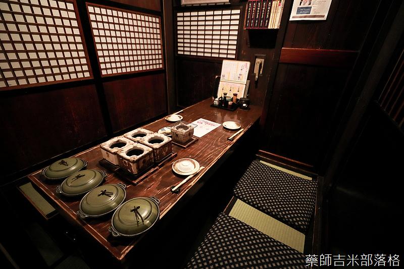 Japan_2002_0006.jpg