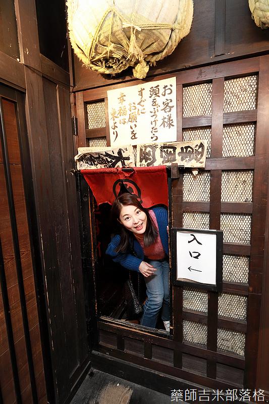 Japan_2002_0004.jpg