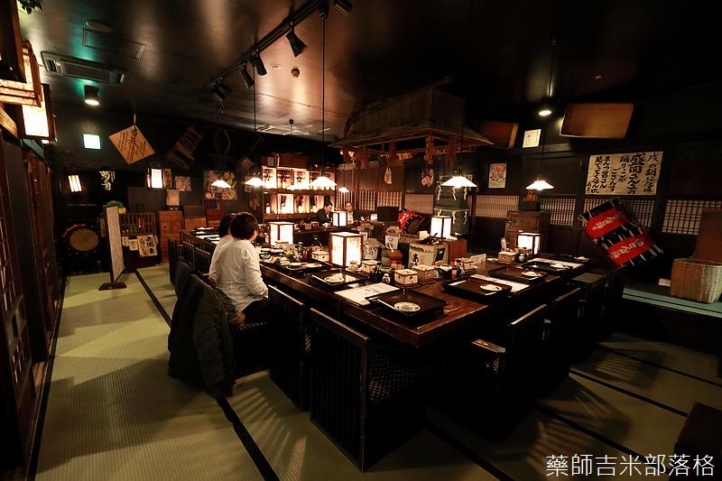 Japan_2002_0013.jpg