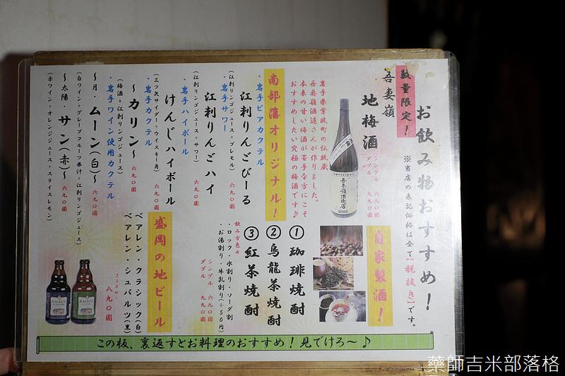 Japan_2002_0106.jpg