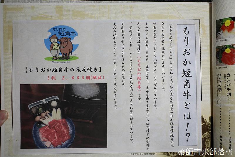 Japan_2002_0108.jpg