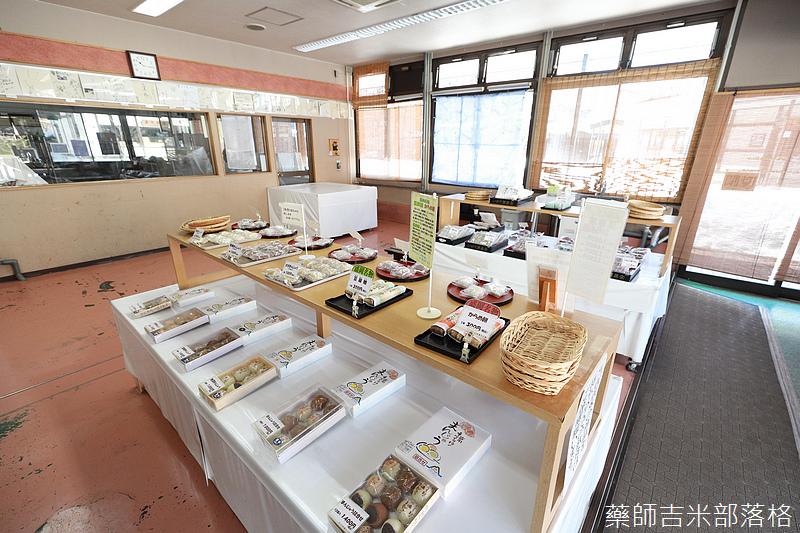 Japan_2002_0289.jpg