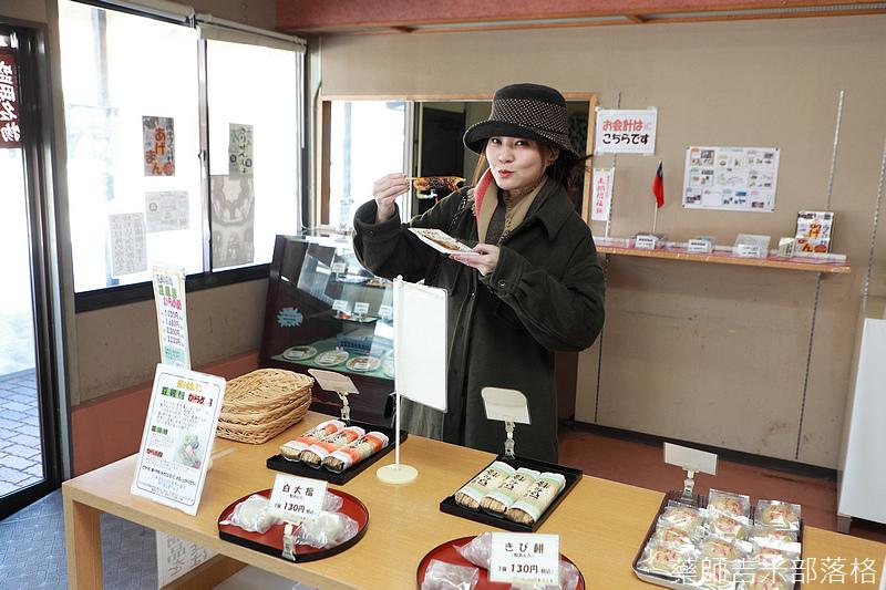 Japan_2002_0295.jpg