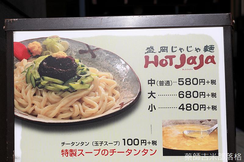 Japan_2002_0341.jpg