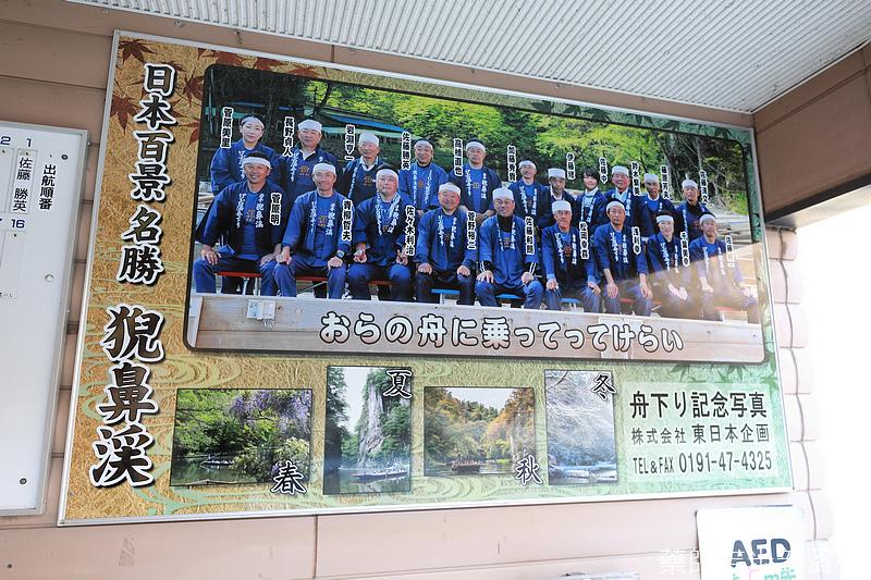 Japan_2002_0408.jpg