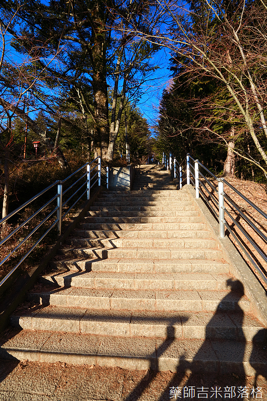 Japan_2002_0917.jpg