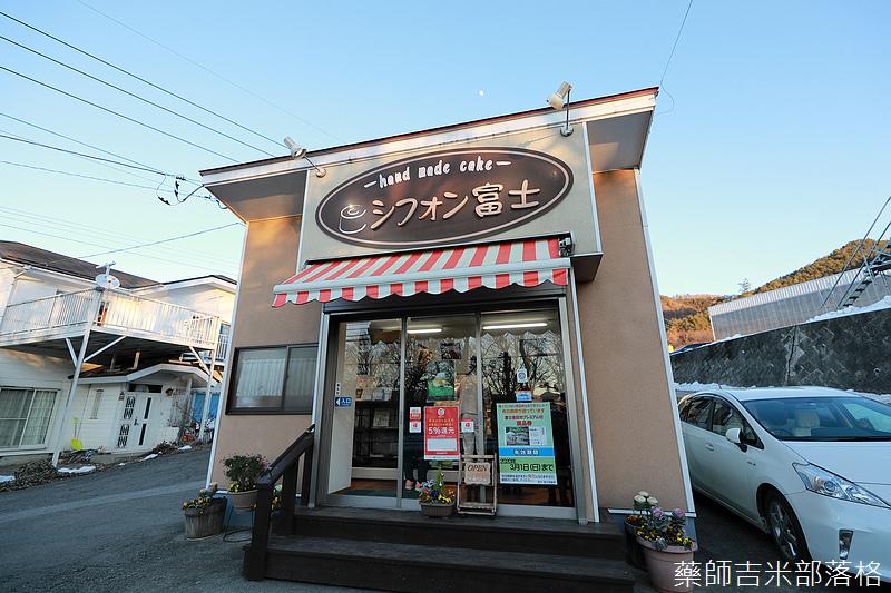 Japan_2002_1098.jpg