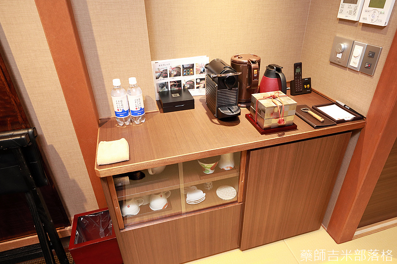 Japan_2002_1159.jpg