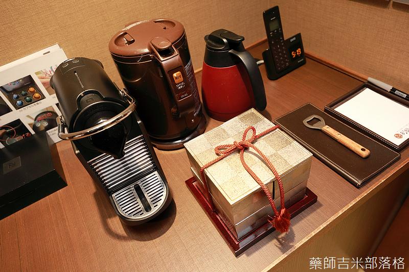Japan_2002_1160.jpg