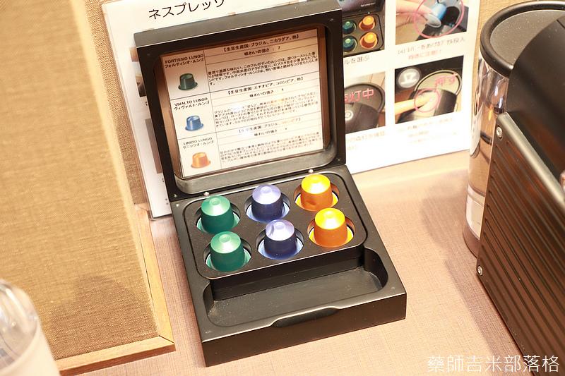 Japan_2002_1170.jpg