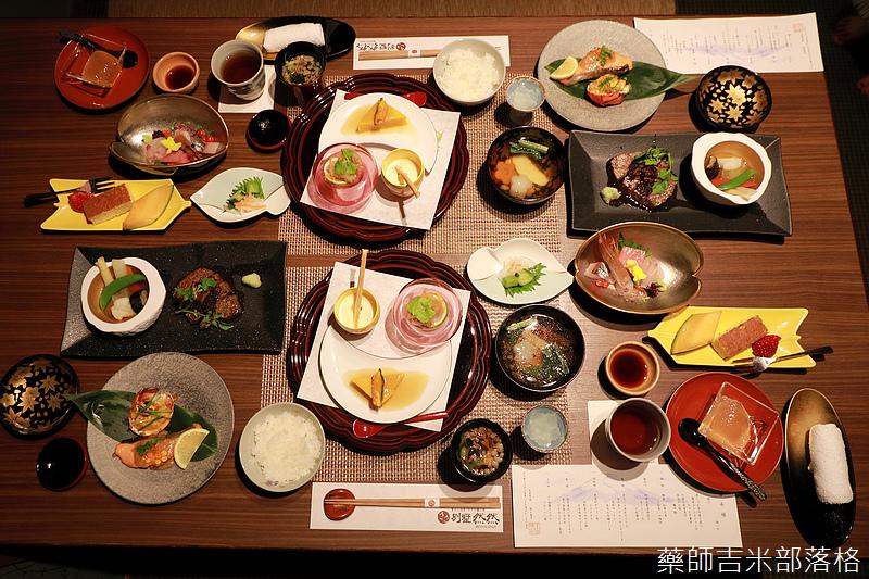 Japan_2002_1260.jpg