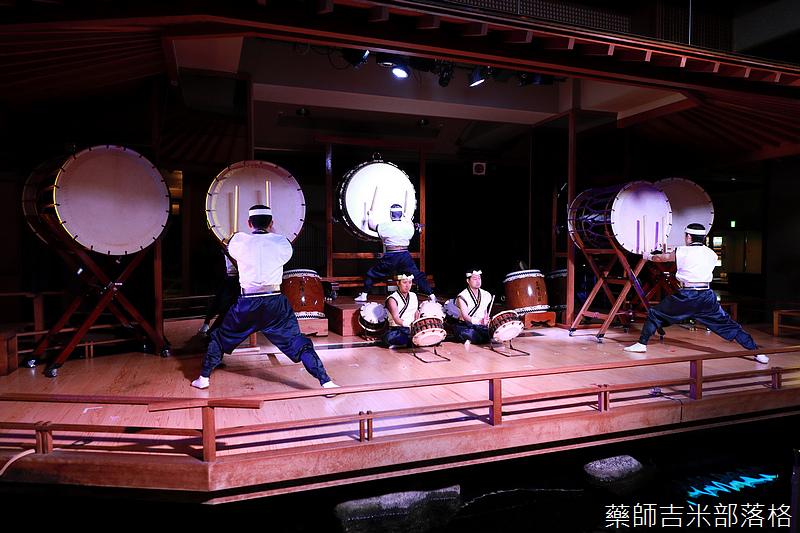 Japan_2002_1276.jpg