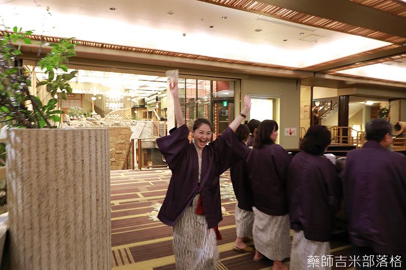 Japan_2002_1315.jpg