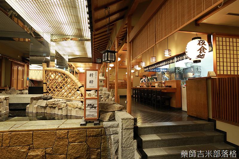 Japan_2002_1328.jpg