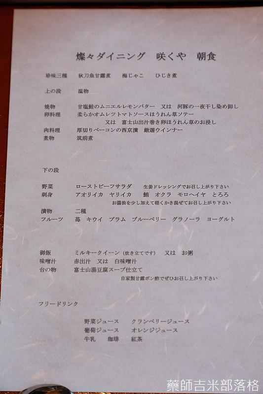 Japan_2002_1413.jpg