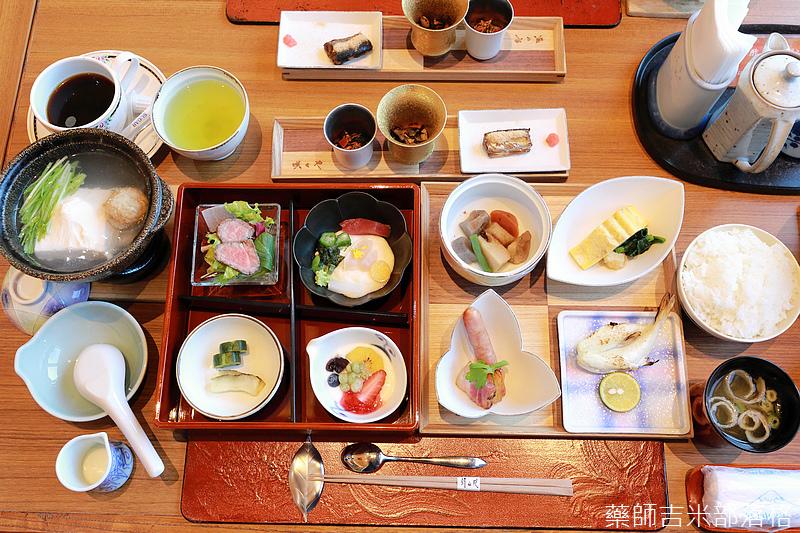 Japan_2002_1416.jpg