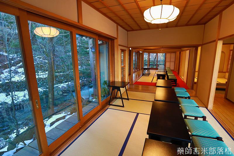 Japan_2002_1470.jpg