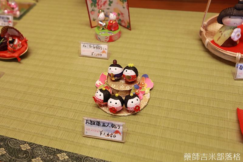 Japan_2002_1500.jpg