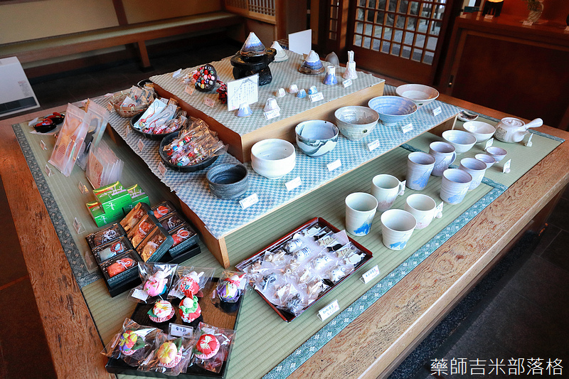 Japan_2002_1502.jpg