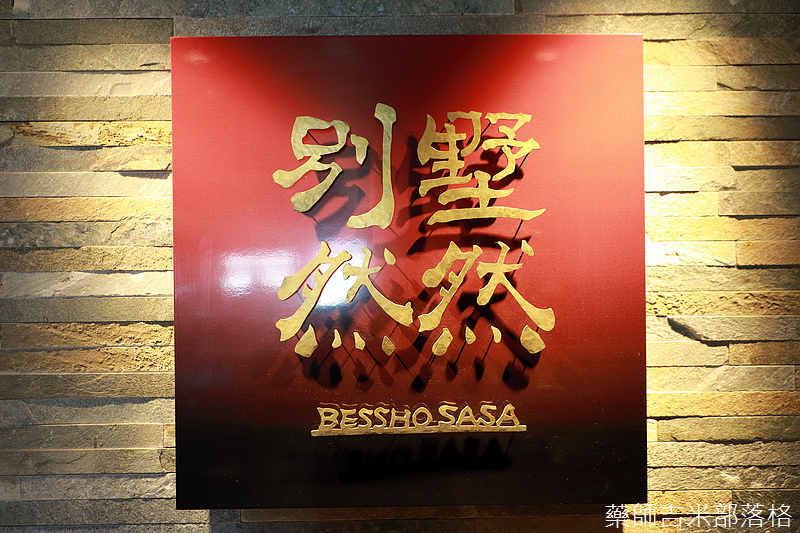 Japan_2002_1593.jpg