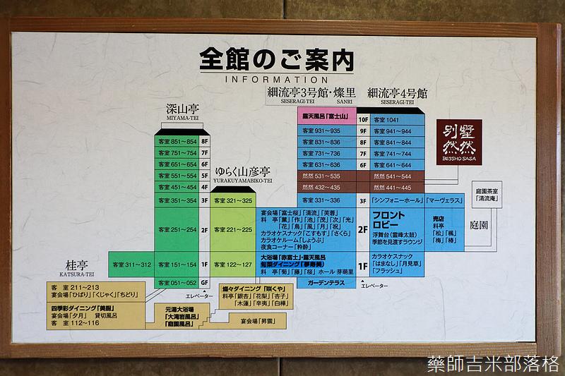 Japan_2002_1594.jpg