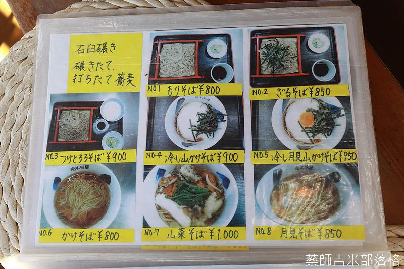Japan_2002_1844.jpg
