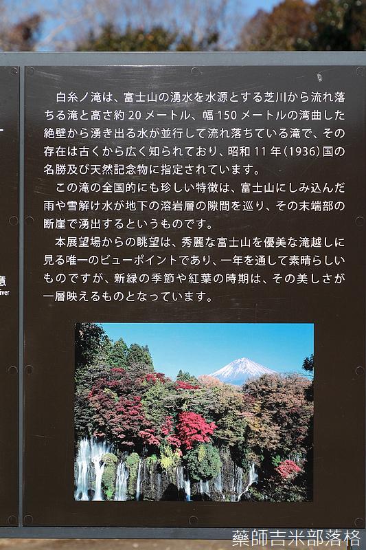 Japan_2002_1910.jpg