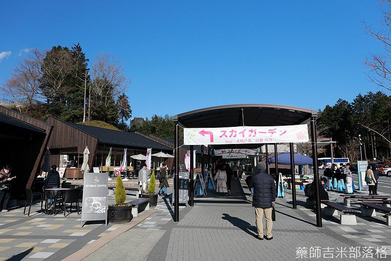 Japan_2002_2056.jpg