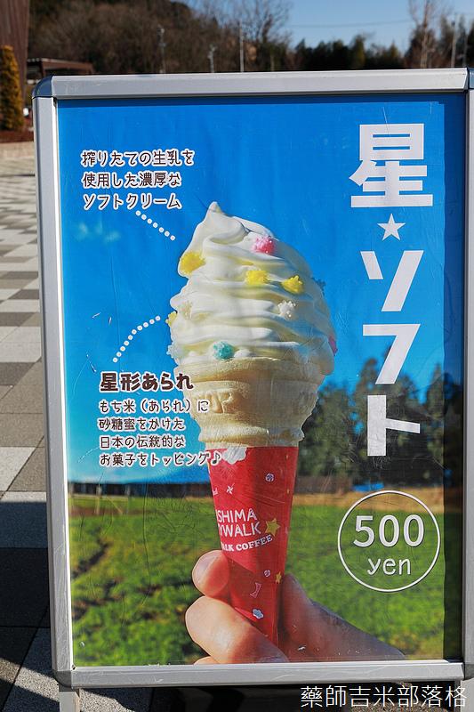Japan_2002_2054.jpg
