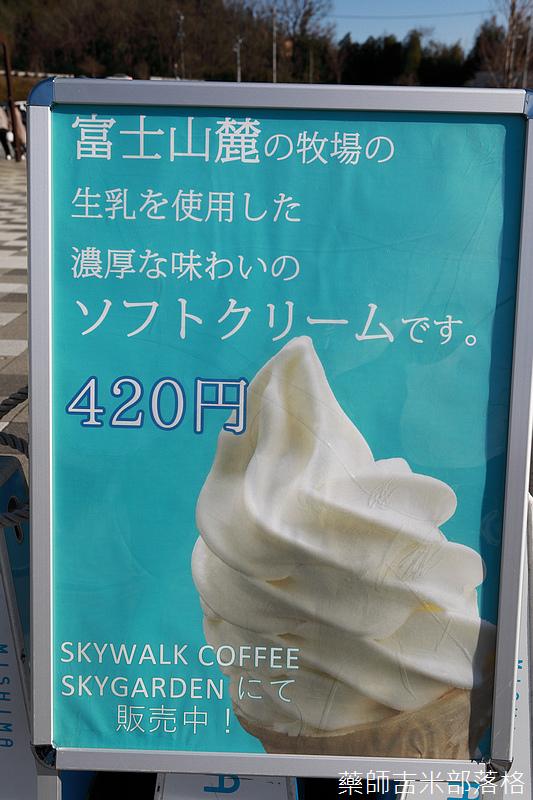 Japan_2002_2055.jpg