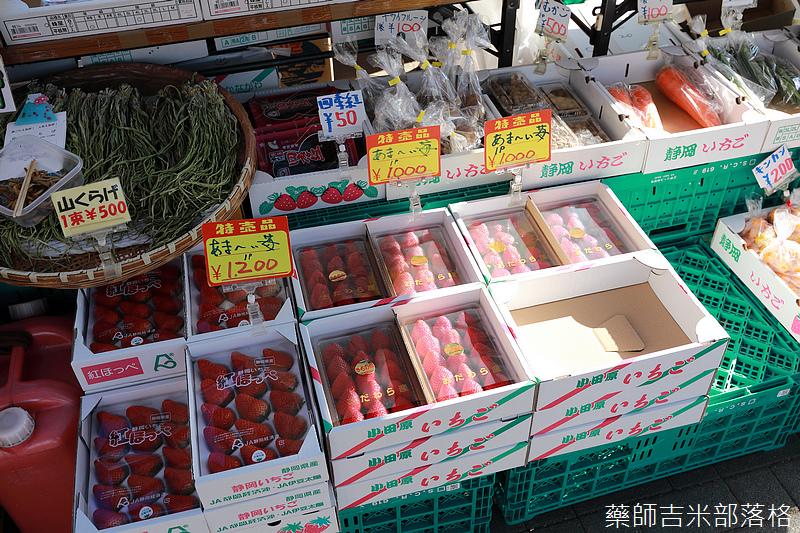 Japan_2002_2058.jpg