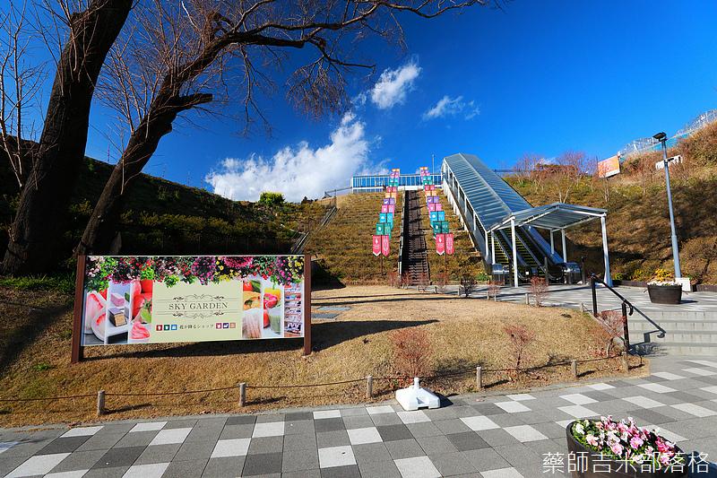 Japan_2002_2060.jpg