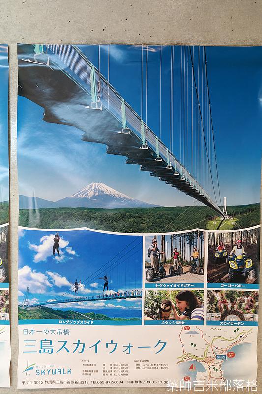 Japan_2002_2059.jpg