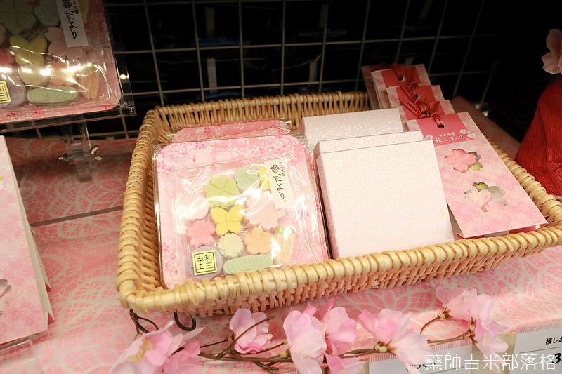 Japan_2002_2071.jpg