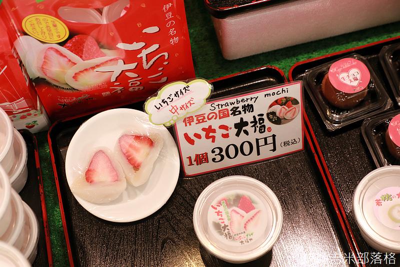 Japan_2002_2082.jpg