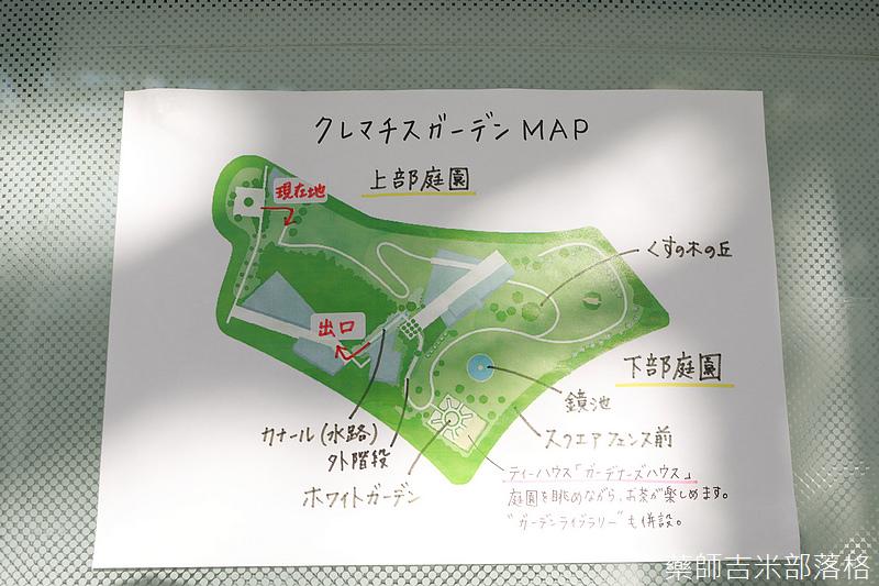 Japan_2002_2120.jpg