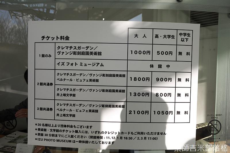 Japan_2002_2121.jpg