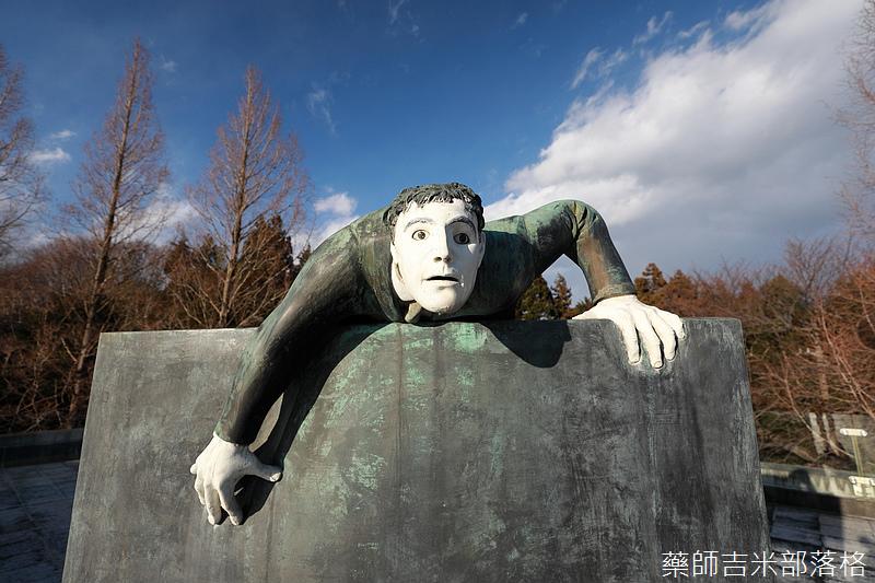 Japan_2002_2152.jpg