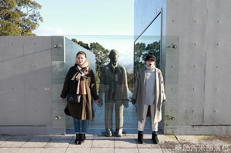 Japan_2002_2154.jpg