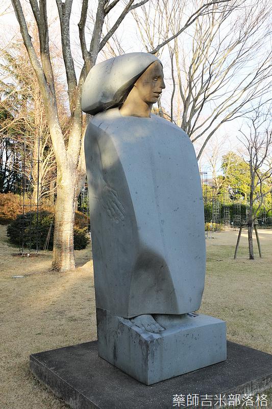 Japan_2002_2229.jpg