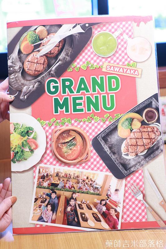 Japan_2002_2280.jpg