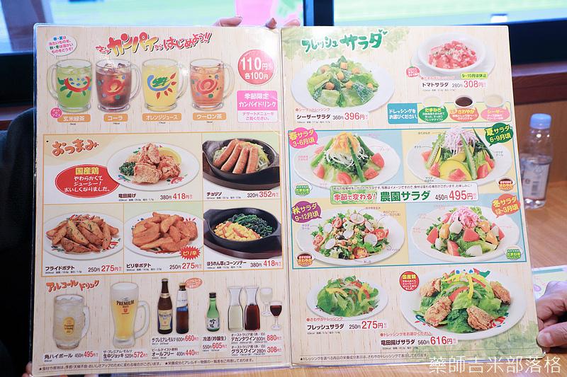 Japan_2002_2281.jpg