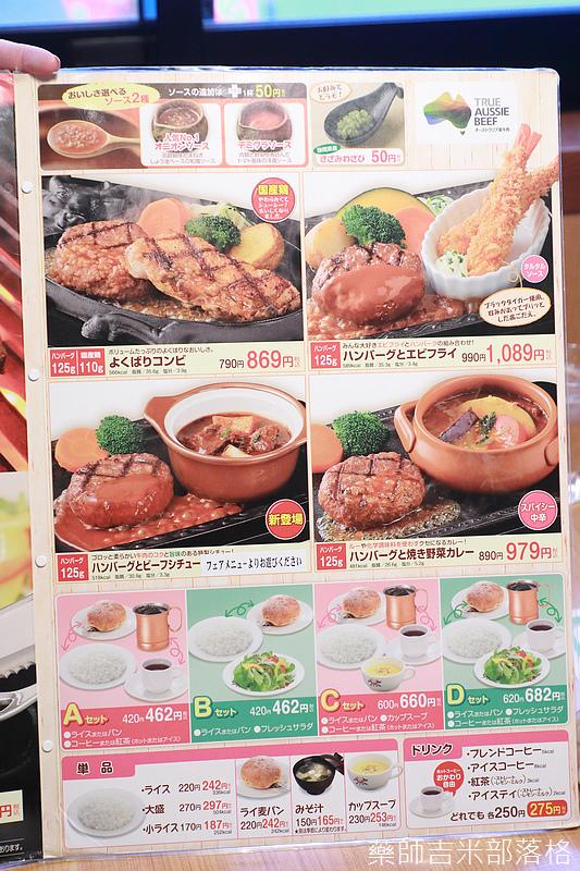 Japan_2002_2285.jpg