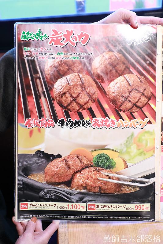 Japan_2002_2284.jpg